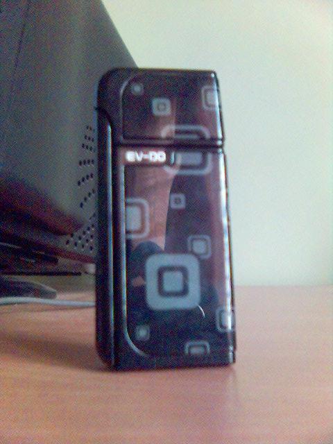 Bsnl cdma2000 1x usb modem